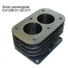 Блок цилиндров С412М.01.00.017 для компрессоров К1, К11, К12, К29, КВ7, С412