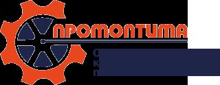 ПРОМОПТИМА - продажа компрессоров отечественных и зарубежных торговых марок - Нижний Новгород
